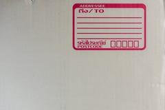 Sobre y caja para empaquetar con el envío de la oficina de correos Fotos de archivo