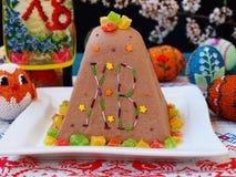 Sobremesa do requeijão da Páscoa com chocolate imagem de stock