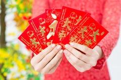 Sobres de la suerte Imágenes de archivo libres de regalías
