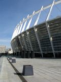 Soccer arena in Kiev Stock Photos