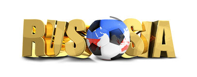 Soccer ball golden Russia outline map. Elements of this image fu Stock Photography