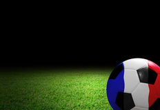 Soccer ball on the soccer field. With copy space Stock Image
