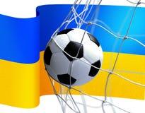 Soccer ball on Ukrainian flag Stock Images