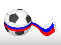 Soccer ball is wrapped in a scarf with the flag of Russia. World football. realistic style. vector illustration Royalty Free Stock Image