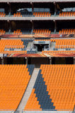 Soccer City,johannesburg Stock Photos