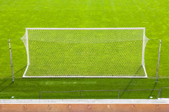 The soccer field. Royalty Free Stock Photo