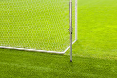 The soccer field. Stock Photo