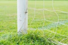Soccer goal football green grass field. Soccer goal football  on green grass field Royalty Free Stock Photos