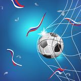 WORLD CUP 2018 RUSSIA. SOCCER GAME MATCH. GOAL MOMENT.  BALL IN THE NET. TEMPLATE ILLUSTRATION ON BLUE BACKGROUND. SOCCER ILLUSTRATION. FOOTBALL TEMPLATE LOGO Stock Photos