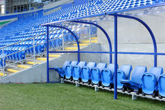 Soccer managers dugout. Closeup of managers dugout in football or soccer stadium royalty free stock photos