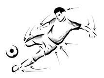 Soccer player kicking ball. illustration of sport. Soccer player kicking ball. illustration stock illustration