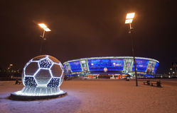 Soccer stadium Donbass-Arena stock images