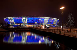Soccer stadium Donbass-Arena Royalty Free Stock Image
