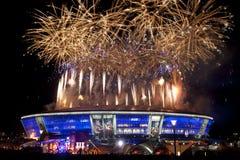 Soccer stadium Donbass-Arena. DONBASS-ARENA, DONETSK, UKRAINE - March 14: Shakhtar Donetsk's new soccer stadium. Celebrating of the 75 years of football club Stock Images