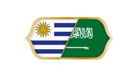 Soccer world championship Uruguay vs Saudi Arabia. Vector illustration.  vector illustration