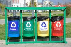 Sochi, Ρωσία, 01 Μαρτίου, 2016, εμπορευματοκιβώτια για τη χωριστή αποκομιδή αποβλήτων Στοκ φωτογραφία με δικαίωμα ελεύθερης χρήσης