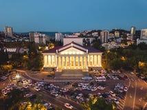 Sochi, Ρωσία - 8 Οκτωβρίου 2018: Εναέρια άποψη του χειμερινού θεάτρου Zimniy στοκ εικόνα