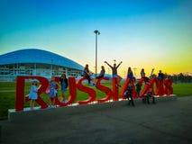 Sochi arkivbilder