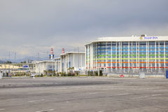 Sochi. Adler. Hotel Royalty Free Stock Photo