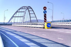 Sochi. Adler. Overpass Royalty Free Stock Photo