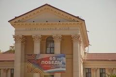 Sochi Art Museum Colonnade, Russia Stock Photo