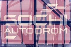 Sochi Autodrom marca de estiramiento Fotos de archivo
