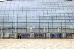 Sochi Bóveda del hielo de Bolshoy del estadio Imágenes de archivo libres de regalías