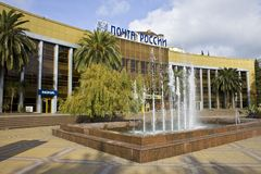 Sochi central post office. Central post office in Sochi Stock Photos