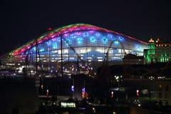 Sochi Fisht arena night panoramic horizontal Royalty Free Stock Image