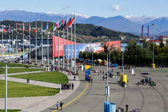 Sochi olimpijski park Udostępnienia i przyciągania Fotografia Stock