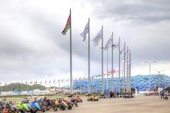 Sochi. Olympic area Stock Photo