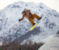 Sochi 2014 -Olympic Park, Roza Khutor, track Stock Image