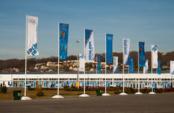 Sochi Olympic Park Stock Images