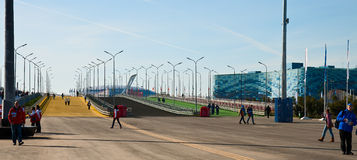 Sochi Olympic Park Royalty Free Stock Photos