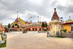 Sochi park Royalty Free Stock Image