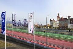 Sochi Park - theme park and Bogatyr Hotel Stock Photos