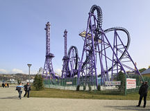 Sochi Park - theme park Royalty Free Stock Images