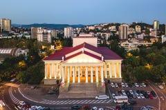 Sochi, Rússia - 8 de outubro de 2018: Ideia aérea do teatro do inverno de Zimniy fotos de stock