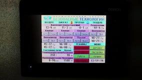 SOCHI, RÚSSIA - 22 DE SETEMBRO DE 2012: Monitor de exposição do LCD filme
