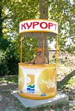 Sochi resort office Stock Photos