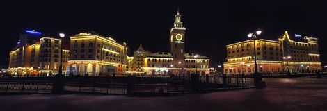 Sochi 2014 - Rosa Khutor Royalty Free Stock Image