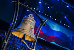 Sochi, Rusia - 6 de julio: Bóveda del hielo de Bolshoy el 6 de junio de 2016 en campana oficial de Sochi, Rusia para los juegos d Fotografía de archivo