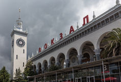 Sochi, RUSIA - 21 de mayo de 2017: ferrocarril en Sochi Wi de la torre Imagenes de archivo