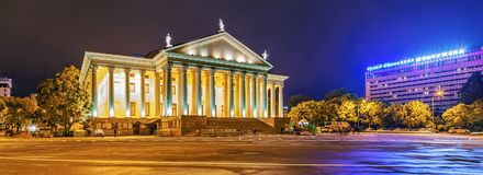 SOCHI, RUSIA 28 DE MAYO DE 2016: Teatro del invierno en la iluminación de la noche Imágenes de archivo libres de regalías
