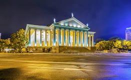 SOCHI, RUSIA 28 DE MAYO DE 2016: Teatro del invierno en la iluminación de la noche Fotografía de archivo libre de regalías