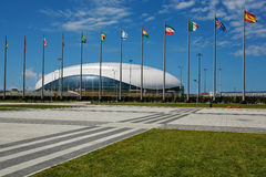Sochi, Russia - July 5, 2016: The hockey stadium in Olympic Park in Sochi. The hockey stadium in Olympic Park in Sochi  was the main hockey stadium during the Royalty Free Stock Photo