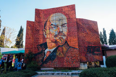 SOCHI, RUSSIA, JULY 7, 2015: Mosaic Portrait of Lenin Royalty Free Stock Images