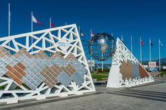 Sochi, Russia - 2019: Wall of Glory in Sochi Olympic Park