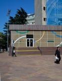 SOCHI/RUSSIAN联盟- 9月222014 :对mus的入口 免版税库存照片