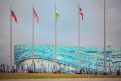 SOCHI, RUSSLAND - 21. FEBRUAR 2014: Eis-Palast-Eisberg Lizenzfreies Stockfoto